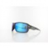 Oakley Double Edge OO9380 06 66 grey smoke / prizm sapphire polarized